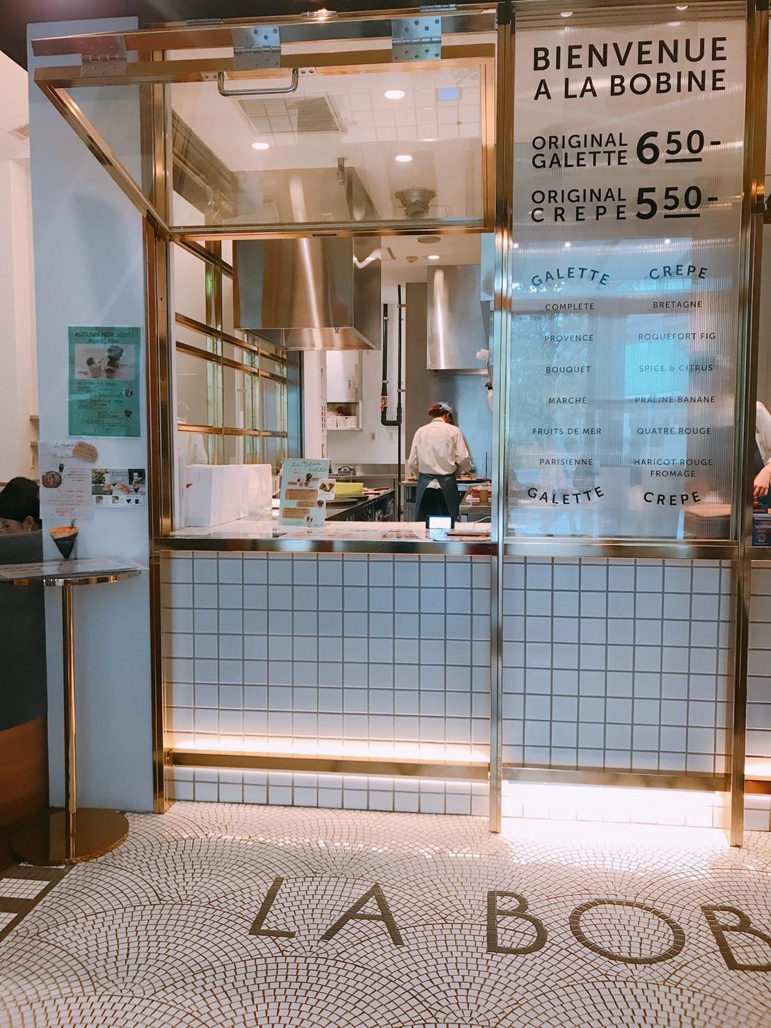 名古屋駅 モーニング