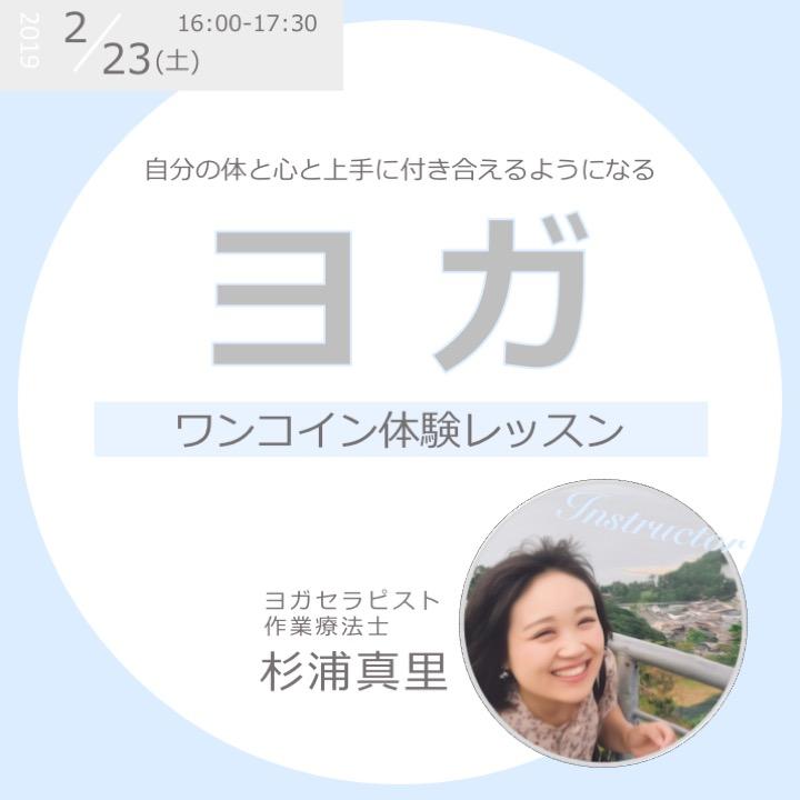 名古屋 大人 習い事